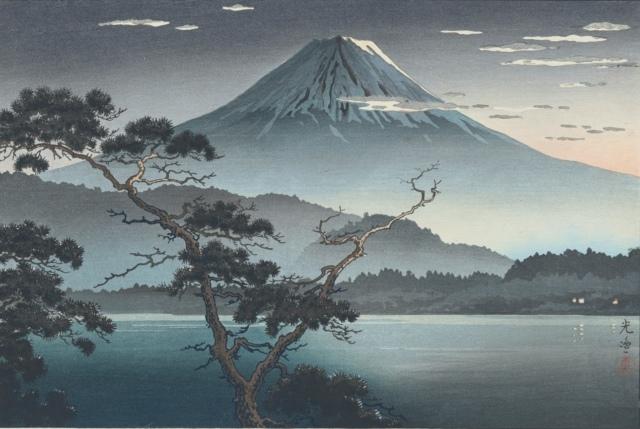 Tsuchiya Kôitsu, Evening View from Lake Sai, 1938