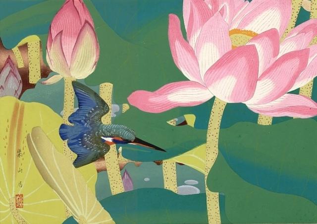 Rakusan Tsuchiya, Lotus und Eisvogel, 1932, Farbholzschnitt