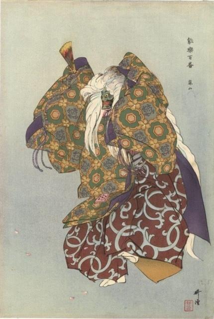Tsukioka Kogyo, Arashiyama, 1923, aus der Serie