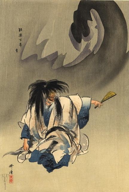 Tsukioka Kogyo, Nue, 1925, aus der Serie