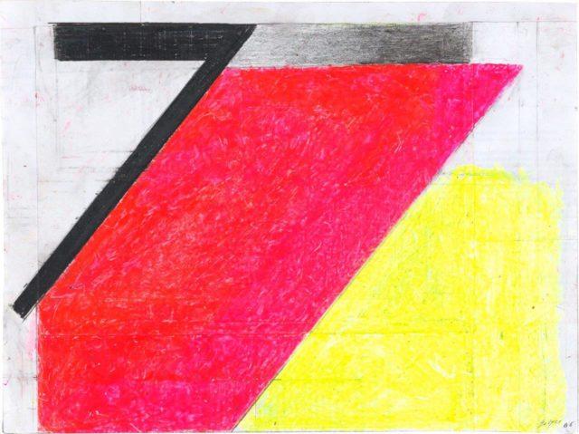 Rupprecht Geiger, Metapherzahl 7, 2006, Ölkreide und Graphit auf Drucker- und Transparentpapier, 30 x 40 cm,
